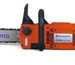 """CHAINSAW 16"""" ELECTRIC"""